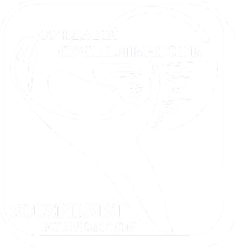 Souspilnist Foundation