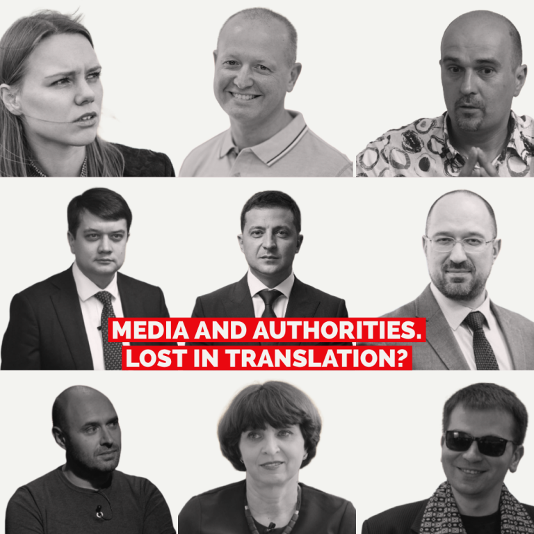 "Experts discussed the topic ""Media and Authorities. Lost in Translation?"""