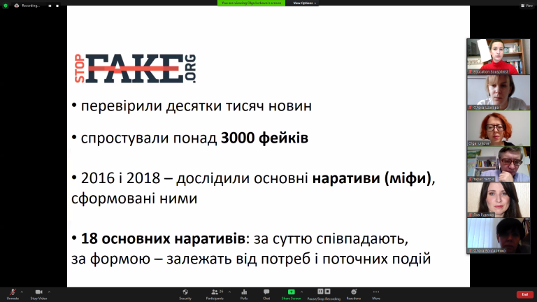 Journalists received an intensive training at the School of Strategic Communications and Anti-Fake