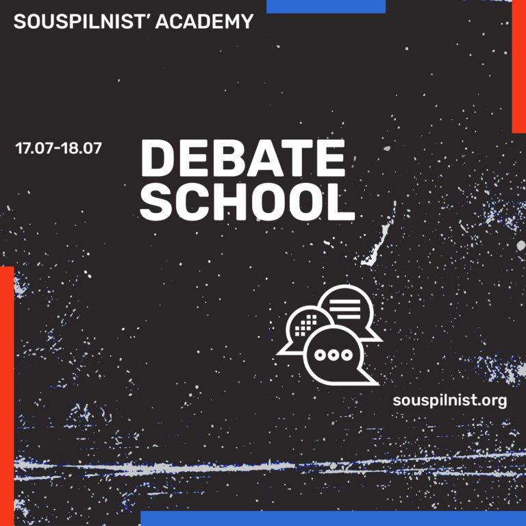 Until July 10 – enrollment in the Online Debate Media Production School