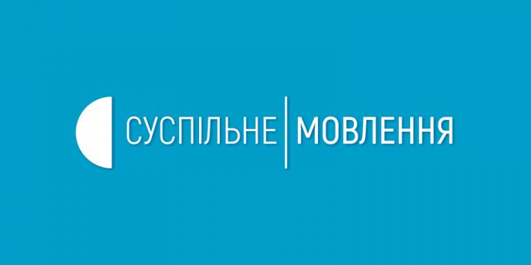 Уперше в історії України відбудеться перезавантаження більшої частини першого складу Наглядової ради Суспільного мовника